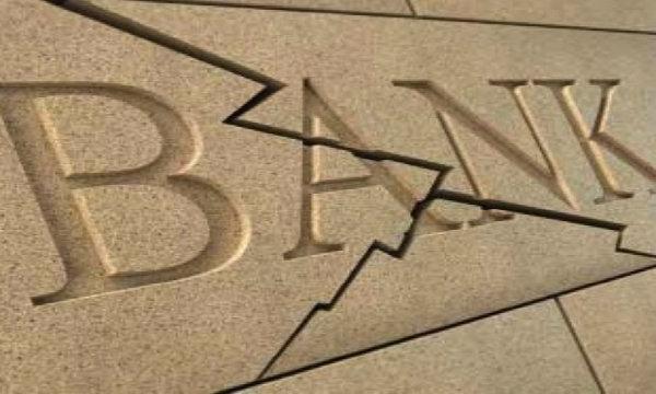 Brunetta: Banche,